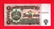 BULGARIA 1962,  Banknote  , Mint Unc.  , 1 Lev, Nr. 88 - Bulgaria