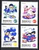 China Taiwan 1994, Children - Enfants - Kinder **, MNH-VF - Ongebruikt