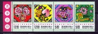 China Taiwan 1993, New Year Greeting - Painted Flowers **, MNH-VF - Ongebruikt