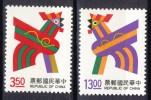 China Taiwan 1992, New Year Of The Rooster - Cock - Zodiac **, MNH-VF - Ongebruikt