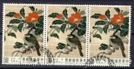China Taiwan 1992, Birds - Blossom - Tree - Flowers (o), Used - Gebruikt