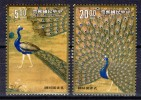 China Taiwan 1991, Peacock - Birds **, MNH-VF - Ongebruikt