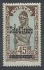 Ivory Coast (French Colony), 45c., Upper Volta Overprint, 1933, MH VF - Ivory Coast (1892-1944)