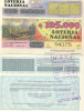 PUCARA DE TILCARA JUJUY BILLETE DE LOTERIA NACIONAL REPUBLICA ARGENTINA AÑO 1985 - Billets De Loterie
