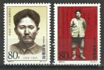 China, People Republic 1999 ( Fang Zhimin, Revolutionary ) - MNH (**) - 1949 - ... République Populaire