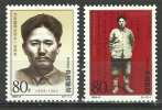 China, People Republic - 1999 - ( Fang Zhimin, Revolutionary ) - MNH (**) - Unused Stamps