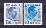 ROMANIA  1936 , Petite Entente  Overprint   Y&T    #  510 A / B     ,    Cv 14,30  E , ** M N H   , V V F - 1918-1948 Ferdinand, Charles II & Michael