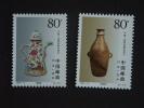 Chine China 2001  Emission Commune Avec La Belgique Porcelaine Céramique Aardewerk Yv 3902-3903 SG 4594-4595 MNH ** - Porcelana