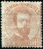 Ed 125* Amadeo 40 Céntimos Castaño Claro De 1872 En Nuevo - 1872-73 Reino: Amadeo I