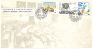 GRECE / GREECE, Enveloppe Avec Cachet Commémoratif, Illustrée Parlement Démocratie,Yvert N° 1252 / 1254, 23.7.1977, TB - FDC
