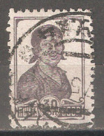 Russia/USSR 1929,Definitive Issue,30 Kop,Sc 423,USED - 1923-1991 USSR