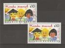 AUSTRIA - 1996 UNICEF MNH**    Yv  2036  (+ CTO FREE) - 1945-.... 2nd Republic