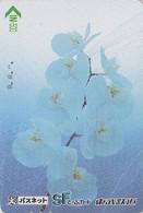 Carte Prépayée Japon - Fleur ORCHIDEE - ORCHID Japan Prepaid Card - ORQUIDEA - 1569 - Fleurs