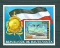 Haute-Volta:  BF 5 N **   Interpol - Police - Gendarmerie