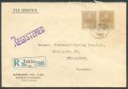 N°190 (paire) Obl. Dc TOKYIO S/L. Recommandée Du 20-6-1936 Vers Düsseldorf - Via Siberia.  TB  - 7932 - 1926-89 Empereur Hirohito (Ere Showa)