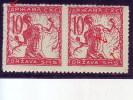 CHAIN BREAKERS-VERIGARI-10 VIN-PAIR-ZIG ZAG PERF-ERROR-SHS-SLOVENIA-YUGOSLAVIA-1919 - Geschnitten, Drukprobe Und Abarten