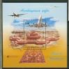 EUROPE CEPT 2012 M/S, BLOCK AZERBAIDJAN, TOURISM, TOERISME, TOURISMUS.  MNH, POSTFRIS, NEUF**. - 2012