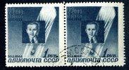 1944  USSR  Mi.Nr.892  Used  ( 6305 ) - 1923-1991 URSS