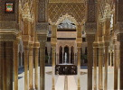 Pk Granada:2020:Alhambra-Pat Io De Los Leones-Colummas - Granada
