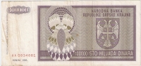 Croatia 100.000 Dinara 1993. VF - Croatie