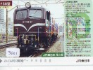 Carte Prépayée  Japon * TRAIN * IO CARD  (3001) Japan Prepaid Card * ZUG * Karte * TREIN *  JR * - Trains