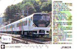 Carte Prépayée  Japon * TRAIN * IO CARD  (3003) Japan Prepaid Card * ZUG * Karte * TREIN *  JR * - Trains