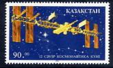 KAZAKHSTAN 1993 Cosmonautics Day 90r MNH / ** - Kazakhstan