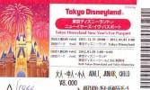 Disney Passeport Entreecard JAPON * TOKYO DISNEYLAND *  Passport (1066) JAPAN * NEW YEAR'S EVE PASSPORT - Disney