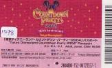 Disney Passeport Entreecard JAPON * TOKYO DISNEYLAND *  Passport (1078) JAPAN * DISNEY * COUNTDOWN 2004 - Disney