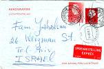 Cover Sent From Netherlands To Israel - Express - Niederlande