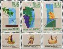 LS0266 Israel 1993 Holiday Of Ordinary Wheat 3v MNH - Israele