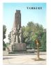 Cp, Ouzbékistan, Tashkent, Monument To 14 Turkestan Commissars - Uzbekistan
