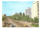 Cp, Ouzbékistan, Tashkent, Lenin Prospekt - Ouzbékistan