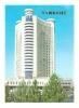 Cp, Ouzbékistan, Tashkent, Moskva Hotel - Uzbekistan