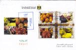 Palestine,2012- Fruits Set  4v. Complete Set On FDC- Scarce & Limited - Palestine