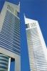 Dubai - Emirates Towers Hotel - 5 Large Size View Cards - Emirats Arabes Unis