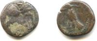 Bronze De Phraatès D'Elymaide, IIe Siècle - Orientales