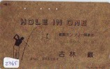 Télécarte Japon * TELEFONKARTE JAPAN * GOLF  * (2365) HOLE IN ONE *  SPORT * PHONECARD * GOLD CARD - Sport