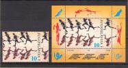 Joegoslavië -  Leichtathletiek -Europameisterschaften - Xx - (1990) - Michel 2436 - Blok 37 - Blokken & Velletjes