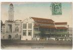 Singapore Cricket Club No 33 Color  P. Used To La Chatre France Facteur Postes PTT - Singapore