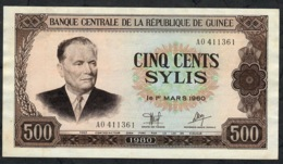 GUINEE GUINEA   P27   500  FRANCS   1980    AU-UNC. - Guinée