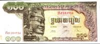 CAMBODIA CAMBODGE P8d ?? 100 RIELS 1957 Signature 15 UNLISTED !!! AU-UNC.  !! VERY RARE - Cambodia