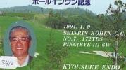 Télécarte Japon * TELEFONKAART JAPAN * GOLF  (2412) HOLE IN ONE *  SPORT * PHONECARD * TELEFONKARTE - Sport