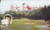 Télécarte Japon * TELEFONKAART JAPAN * GOLF  (2414) HOLE IN ONE *  SPORT * PHONECARD * TELEFONKARTE - Sport