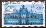 BRD,ALLEMAGNE,GERMANY,GERMANIA,ALEMANHA,ALEMANIA,GESTEMPELT,YVERT  2195. - [7] République Fédérale