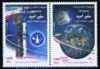 2009 - Safir Omid Satelite - Iran - Asia
