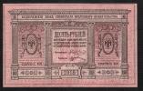 RUSSIA   PS818   10   RUBLES   1918    UNC. - Russie