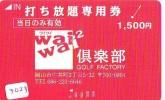 Carte Prépayée Japon - Sport - GOLF *  GOLF CLUB WAI WAI (3023) Japan Sports Prepaid * GOLF MEMBER´s CARD - Sport