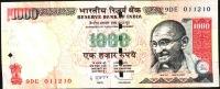 INDIA INDE P100h1 1000   RUPEES  2011 NO LETTER    XF-AU   NO P.h. ! ! - India