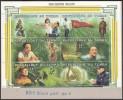 """Tchad 1997 Y&T 771 à 776  Deng Xiaoping. Feuillet Perforé """"annulé"""" Collé Sur Carton Par L´imprimeur Afin De Connaître  . - Mao Tse-Tung"""